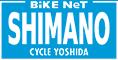 Bike Net SHIMANO CYCLE YOSHIDA